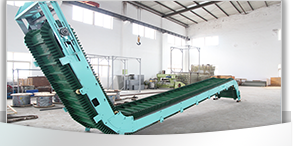 High Inclination-angle Belt Conveyor