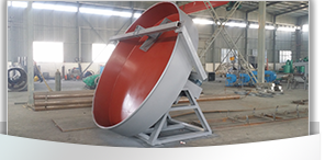 Disc Fertilizer Granulator