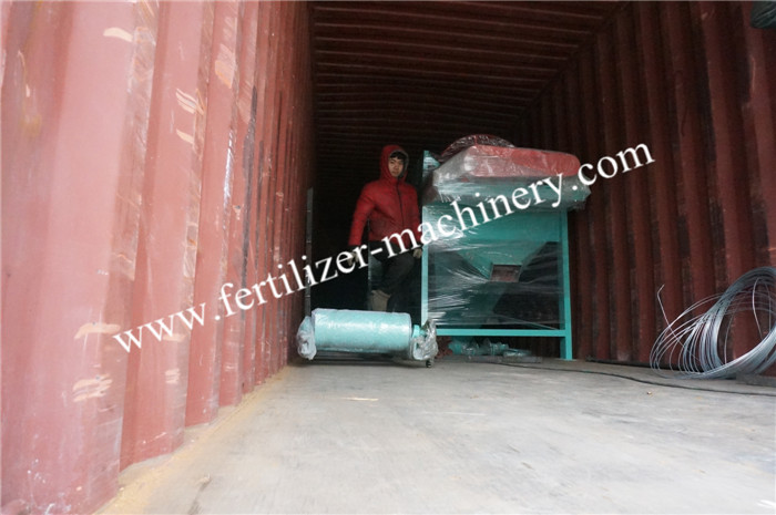 semi-wet organic fertilizer crusher